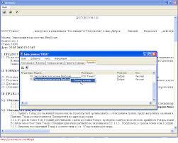 Диплом база данных поставщиков на delphi ms sql server  Диплом база данных поставщиков на delphi ms sql server Договор