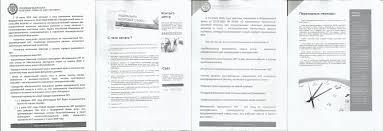 Потребительский рынок Администрация Санкт Петербурга Информация Управления Федеральной налоговой службы по Санкт Петербургу