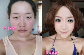 1 18 asian s before and after makeup