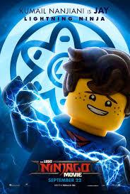 The LEGO Ninjago Movie | Lego ninjago movie, Lego ninjago lloyd, Lego  ninjago