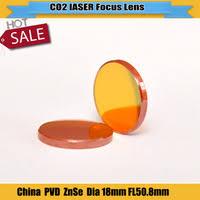 Co2 Laser <b>Focus Lens</b>