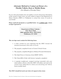 florida form 82050 alternate proof letter template