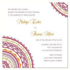 handmade enement invitation card templates free in marathi