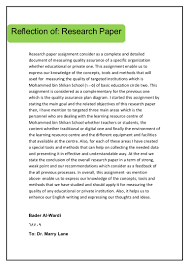 reflective essay research paper reflective essay
