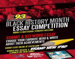 black history month essay contest weas fm black history month essay contest