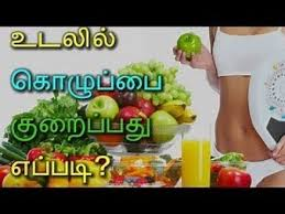 Cholesterol Control Food Home Remedies For Cholesterol