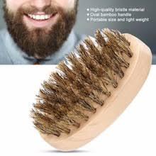 <b>Щетка для бороды</b>, <b>щетка для бороды</b>, овальная щетина ...