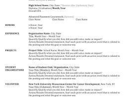 Resume En Resume Good Job Resume 2 86 Image Microsoft Word
