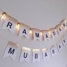 12 ramadan banner