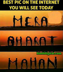 Fb Comment Image Question Mark Images Hindi Digital