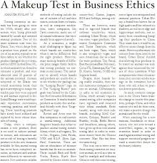 the griffin a makeup test in business ethics image