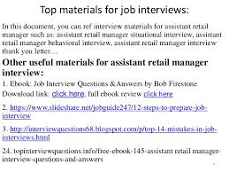 Retail Job Interview Tips Retail Store Manager Interview Questions