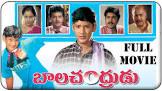 Mahesh Babu Anna Thamudu Movie