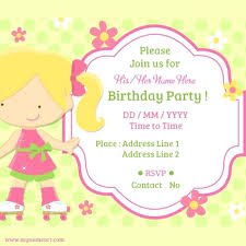 Making Party Invitations Online For Free Birthday Invitation Make Birthday Invitations Online Free