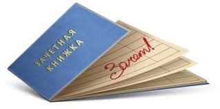 Методический кабинет Составление рецензии на контрольную работу  Министерство образования и науки Краснодарского края Государственное бюджетное