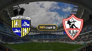 مشاهدة مباراة الزمالك والمقاولون العرب بث مباشر اليوم 29-4-2021 الدوري  المصري