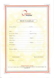 Birth Certificate - United Hospital