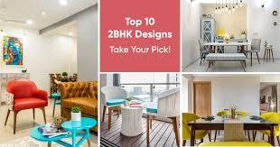 which are the best interior design