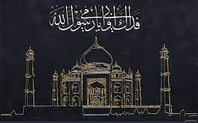 Wallpapers Islami Untuk Laptop Group (75+)