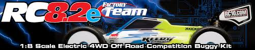 rc8 2e factory team team associated rc8 2e factory team