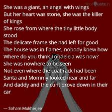 she giant angel wings heart stone she