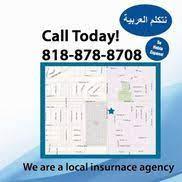 Soudani Insurance Agency - Woodland Hills, CA - Alignable