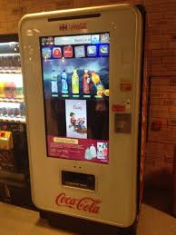 Digital Vending Machine Cool DISE Digital Signage On Twitter Swire Has Install A Total Of Three