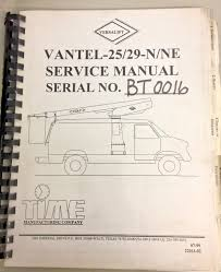 versalift wiring diagram to two amps one sub wiring diagram portable Air Conditioner Schematic Wiring Diagram versalift bucket truck wiring diagram 1996 33 ft wiring diagram versalift vantel 25 29 n ne
