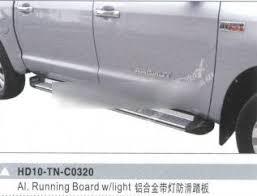 <b>Подножки боковые алюминиевые</b> Toyota Tundra 2006+ (<b>Пороги</b> ...