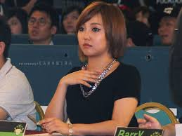 Min Young MISS A NEWS Page 44