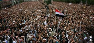 Image result for انقلاب یمن