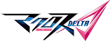 Image - Logo Macross Delta.png | Macross Wiki | FANDOM powered by Wikia