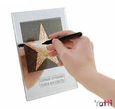 Купить Диплом звезда Самый Лучший папа на свете маркер по цене  Диплом звезда Самый Лучший папа на свете маркер
