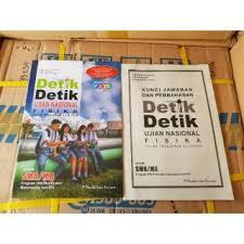 Berikut ini adalah file tentang detik detik un sma 2019 2020 yang bisa bapak ibu unduh secara gratis dengan menekan tombol download pada tautan link di bawah ini. Buku Detik Detik Un Smp Intan Pariwara 2019 2020 Shopee Indonesia