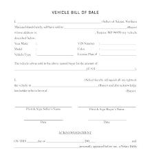 Sample Bill Of Sale Basic Bill Of Sale Template