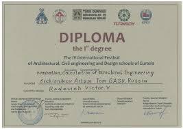В активе университета золотой диплом евразийского фестиваля Отдел по связям с общественностью
