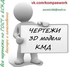 общежитие ЮУрГУ ВКонтакте Мы