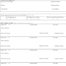 Employment Emergency Contact Form Employee Information Form Template Word