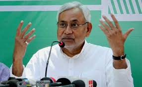 Image result for Bihar becomes 2nd state to ratify GST