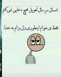 جوک joke جوک - حسن کلید ساز الی برکت الله همه مشکلات کمبود... | Facebook