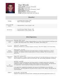 System Admin Resume Format Download Cv Admission Letter