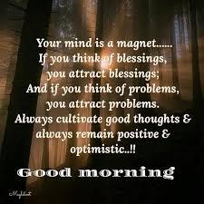Inspirational Morning Quotes Stunning Morning Inspirational Quotes Beauteous Inspirational Good Morning