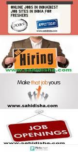 best websites for job postings sample customer service resume best websites for job postings best job search websites 2015 career sherpa online jobs in best