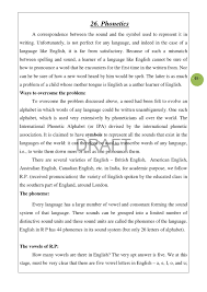 The phonetic alphabet used for confirming spelling and words is quite different and far more complicated to the phonetic alphabet used to confirm pronunciation and word sounds , used by used by linguists, speech therapists, and language teachers, etc. 2015 Sslc Vidyarthi Jnana Deevige English Ii Lang By Hassan Education Issuu
