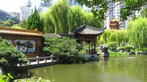Small Picture Real World Gardener Chinese Gardens Japanese Flowers