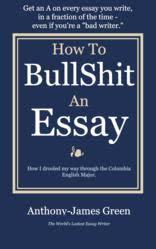 bullshit essay on bullshit essay