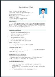 Resume Template Mechanical Engineering Templates Format For