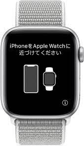 Apple watch ペア リング 解除