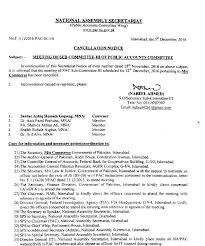 Sub-Committee Iii (Conv. Sardar Ashiq Hussain Gopang) | Public ...