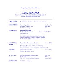 resume template resume template sample resume skills profile resume template resume template sample resume skills profile skills profile for warehouse resume skills profile resume professional skills profile resume